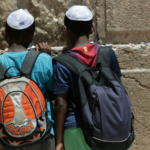 judaïsme africain