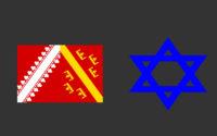 nation juive Alsace