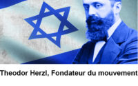 hertzl