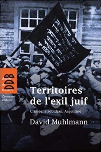 sionisme territorialiste