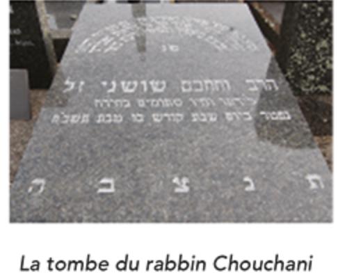 rabbin chouchani