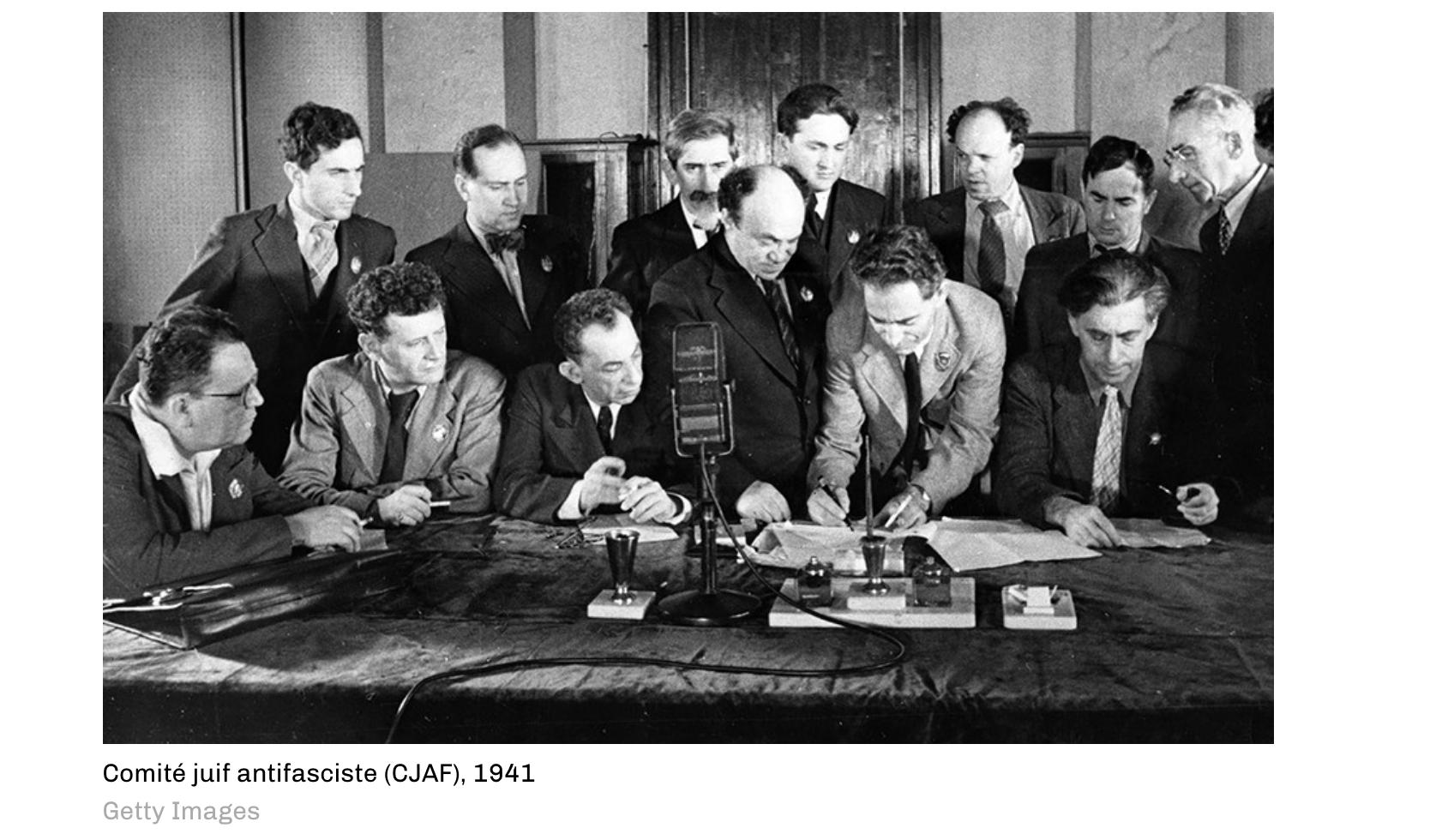 comité antifasciste juif