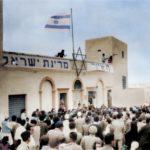 juifs Lybie